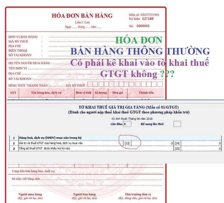 Có phải kê khai hóa đơn bán hàng thông thường trên tờ khai GTGT không?